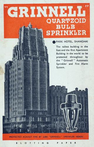 """""""Grinnel"""" Quartzold Bulb Sprinkler"""