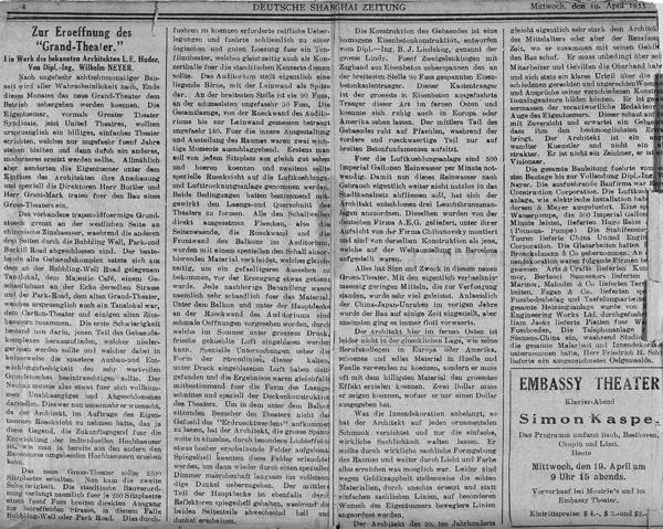 Deutsche Shanghai Zeitung, Grand Theather