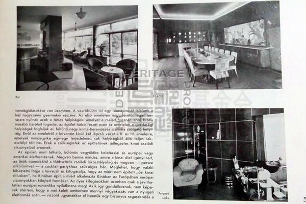 Woo Residence, 1937